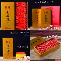福建红茶:铁盒装金骏眉4盒600克共120元(包顺丰,送提袋)
