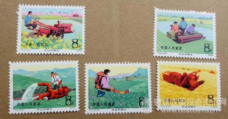 T13农业机械化160元1.jpg