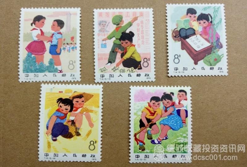 T14新中国儿童160元1.jpg