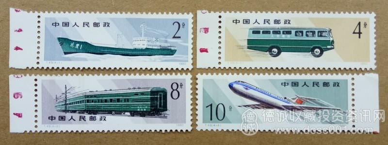 T49邮政运输120元1.jpg