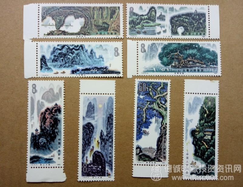 T53桂林山水带边350元1.jpg
