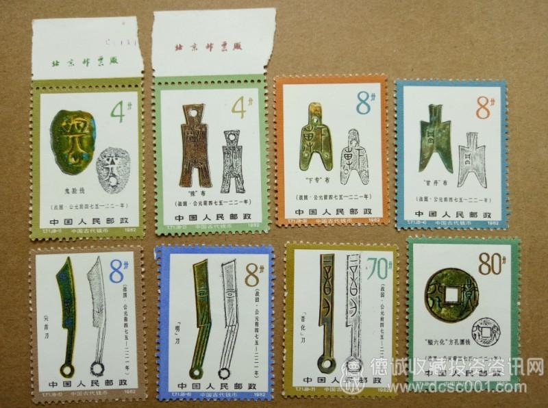 T65古钱币(1)130元1.jpg
