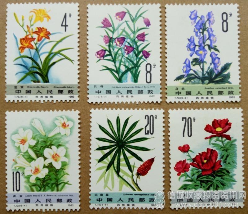 T72药用植物(2)50元1.jpg