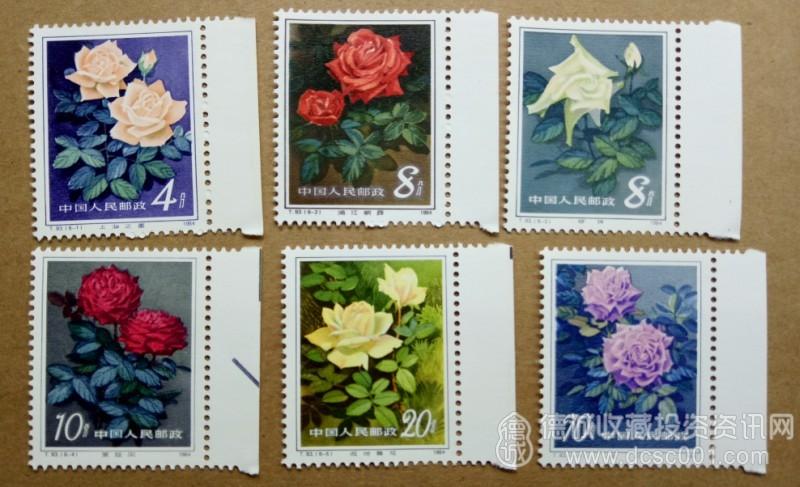 T93月季花带边80元1.jpg