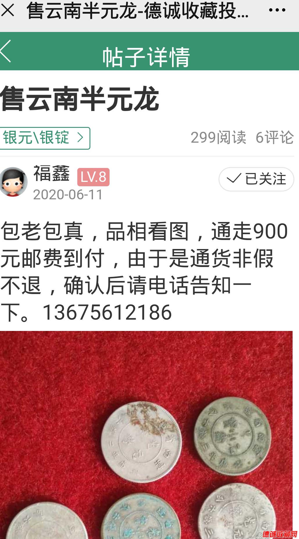 Screenshot_2020_0621_151715.png